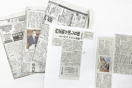 新聞切り抜き
