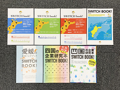 SWITCH BOOK!
