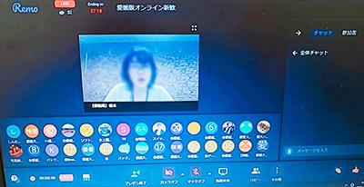 4/24オンライン新歓